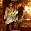 BLACKIA MEETS SINGGA RINGTONE DOWNLOAD - Blackia meets singga