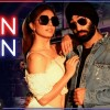 Damn Damn by Subaig Singh Mp3 Ringtone Download - Single