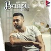 Baapu by Harvy Sandhu Ringtone Download - Single