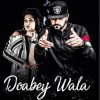 Doabey-Wala-Garry-Sandhu-Ringtone-Download - Single