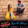 Rab Ne Milaya Kamal Khan Ringtone Download - Single