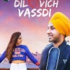 Harinder Samra : Dil Vich Vassdi Punjabi Ringtone Download - Single