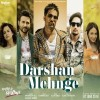 Darshan Mehnge by Amrinder Gill Ringtone Download - Single