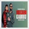 Dream Gabru Karan Aujla Ringtone Download (457.44 KB), - Single