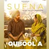 Qubool A - Hashmat Sultana Sensational Song Ringtone Download - Qubool A - Hashmat Sultana Sensational Song Ringto
