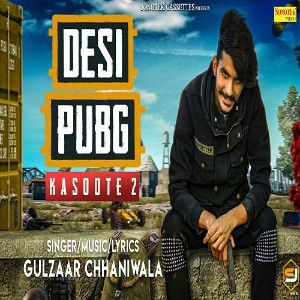 Desi Pubg By Gulzaar Channiwala Ringtone Download Ringtones Factory